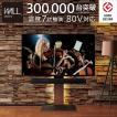 テレビ台 WALL 壁寄せテレビスタンド V3 ロータイプ 32~79v対応 壁寄せテレビ台 テレビボード TVスタンド コード収納 ホワイト ブラック ウォールナット