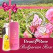 ビューティーローズギフト120粒 プレゼント用飲むバラ 薔薇フレグランス ローズサプリ