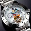 ディズニー ミッキー生誕80周年記念キスミッキー腕時計ホワイト