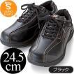 すこぶるウォーカーハイブリッド モデル ブラック24.5cm ウォーキングシューズ すこぶる靴