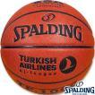 バスケットボール7号 bjリーグ公式球 SPALDING TF-1000レガシー ターキッシュ エアラインズ スポルディング74-647Z