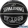 バスケットボール7号 SPALDING TF-1000レガシー ブラック スポルディング74-520Z