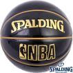 フリースタイルバスケ用ボール7号 SPALDINGアンダーグラス ブラック エナメルボール スポルディング74-486Z
