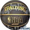NBA GOLD HIGHLIGHT RUBBER ボール (7号球-ブラック/ゴールド) SPALDING