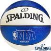 バスケットボール7号 SPALDINGリフレックス ブルーホワイト スポルディング74-574Z