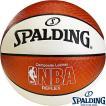 バスケットボール7号 SPALDINGリフレックス オレンジホワイト スポルディング74-573Z