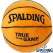バスケットボール SPALDING丸型ボールクッション スポルディング12-001BLL