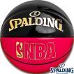 フリースタイルバスケットボール7号 SPALDINGアンダーグラス ブラックレッド エナメルボール スポルディング74-653J