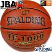 バスケットボール6号 SPALDING TF-1000レガシー ブラウン スポルディング74-668J