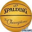 バスケットボール7号 SPALDING NBAチャンピオンボール ゴールド スポルディング74-8528