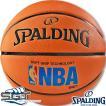バスケットボール7号 SPALDING NBAロゴマン SGTソフトグリップ ラバー スポルディング83-192Z