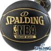 バスケットボール7号 SPALDING星形ハイライトコンポジット ゴールド スポルディング74-634Z