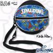 スポルディング キースヘリング ボールバッグ ブルーブラック バスケットボール1個収納 SPALDING49-001KH