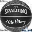 キースヘリング バスケットボール7号 SPALDING ブラック スポルディング83-365J