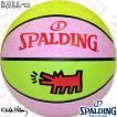 キースヘリング 女性用バスケットボール6号 SPALDING ピンクグリーン スポルディング83-364J