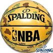 スポルディング フリースタイルバスケットボール7号 アンダーグラス カモ エナメル SPALDING74-972Z