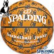 basketball junkyストリートファイター+1 楽しいスポーツ犬パンディアーニ君 バスケットボール7号 ラバー SPALDING83-467Z