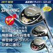 スポルディングゴルフ ロイヤルトップSD-02 Wood 高反発チタンドライバー 専用ヘッドカバー付