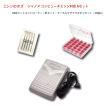 ジャノメ JANOMEミシン用 コンピュータミシン対応 フ...