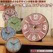 置き時計 アンティーク 「アンティークスタンドクロック -3A147-」 置時計 おしゃれ レトロ アナログ スタンドクロック インテリア 雑貨