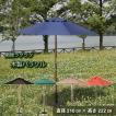 ガーデンパラソル 木製パラソル 「210」 fbc ベランダ デッキ 庭 テラス アウトドア ガーデンパラソル 日よけ 日除け 折りたたみ 直径210cm