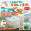 ◆激安セール◆ 真空米びつ 2kg 脱気保存容器(お米・...