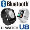 【Bluetooth】タッチスクリーン搭載!多機能スマート...