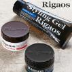 【激安99円セール】Rigaos ...