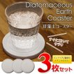 【お得な3枚セット】【1枚→200円以下!!】グラスの水...