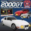 【激安セール】日本の美しき名車2000GT トヨタ自動車 ...