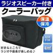 ◆どこでもラジオ&音楽が楽しめる◆ AM/FMラジオ・ス...