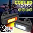 【1個あたり250円以下!】ハイパワー大光量!COB型LED...
