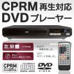◆3日間限定!激安セール◆ 地上/BS/110度CSデジタル...