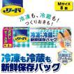 【激安99円セール】抗菌加工フィルムを採用!ライオン...