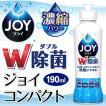 食器用洗剤 P&G ジョイコンパクト 濃縮パワー JOY 本...