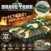 戦車 ラジコン キャタピラ駆動式 タンクR/C 高低差も...