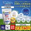 アイネイチャー・オリジナル 無添加 天然成分100% 葉酸400μg 高濃度ビタミンと高濃度ミネラルを豊富に含んだハイエンドパッケージ i-Nature