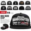 premier ビッグサイズキャップ XLサイズ ロゴキャップ BIG size cap 帽子 メンズ キャップ ニットキャップ