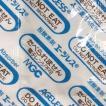 脱酸素剤 エージレスZ-30PKC(200個×3袋) 鉄系自力反応型/低水分用/香り保持/乾燥剤併用可/三菱ガス化学 【本州/四国/九州は送料無料】