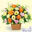【10月の誕生花(オレンジバラ等)】バラとトルコキキョウのアレンジメント