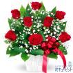 【お祝い】赤バラのリボンアレンジメント