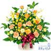 開店祝い・開業祝い 花キューピットのオレンジバラのリボンアレンジメント 花 ギフト お祝い プレゼント