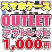今だけ500円 iphoneXS iphoneX ipho...