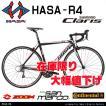 【送料無料】HASA(ハサ) R4 シマノCLARIS 24speed ロードバイク デュアルコントロールレバー キャリパーブレーキ クイックリリース ドロップハンドル 10kg