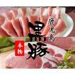豚肉 黒豚 鹿児島 600g しゃぶしゃぶ 肉 セット とんかつ用豚肉ロース100g×3枚 もも肉スライス300g