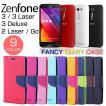 ZenFone3/3 Deluxe Ze...