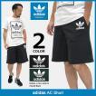 アディダス adidas ハーフパンツ メンズ AC ショーツ オリジナルス(adidas AC Short Originals スウェットショーツ 男性用 BQ1909 BQ1923)