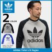 アディダス adidas ラグラン 長袖 メンズ トレフォイル オリジナルス(Trefoil L/S Raglan Originals トップス 男性用 BR2021 BR2025)
