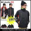 コロンビア Columbia ジャケット メンズ バガブー 1986 インターチェンジ(Bugaboo 1986 Interchange JKT アウトドア 3Way WE1190)