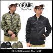 クライミー CRIMIE ジャケット メンズ リバーシブル エムエーワン(Reversible MA-1 JKT フライトジャケット アウター ブルゾン)